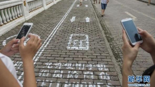 smartphone_lane_01-590x330